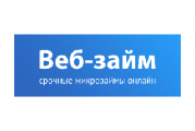 Web-zaim.ru